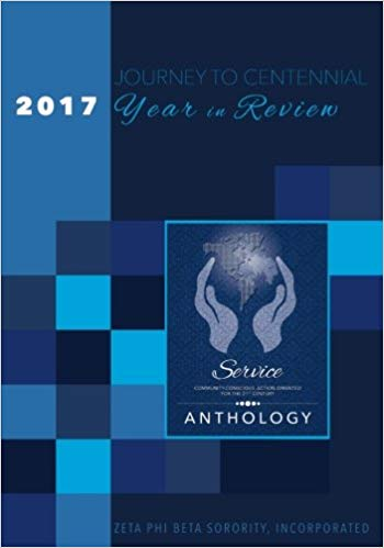 2017anthology
