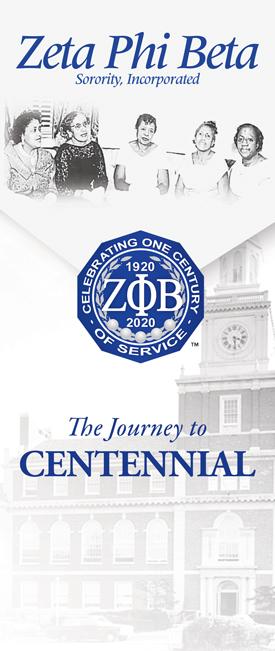 centennial-banner