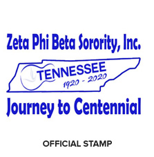 Tennessee State Stamp