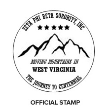 West Virginia State Stamp