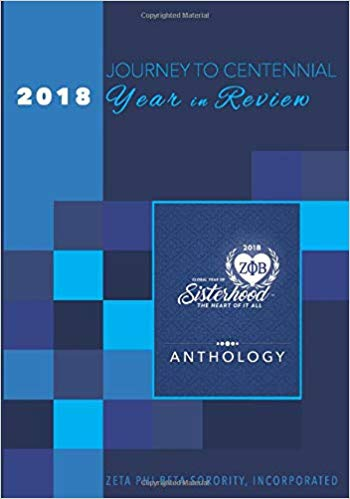 2018anthology