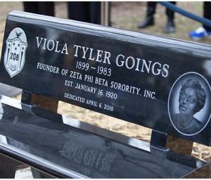 Tyler Sisters' Memorial
